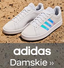 Buty adidas Online Sklep z Obuwiem Deichmann