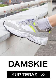 nowy przyjazd sprzedawca hurtowy nowe wydanie Buty sportowe - Deichmann - Dostawa gratis!