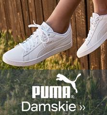Buty i Plecaki Puma Online Sklep z Obuwiem Deichmann