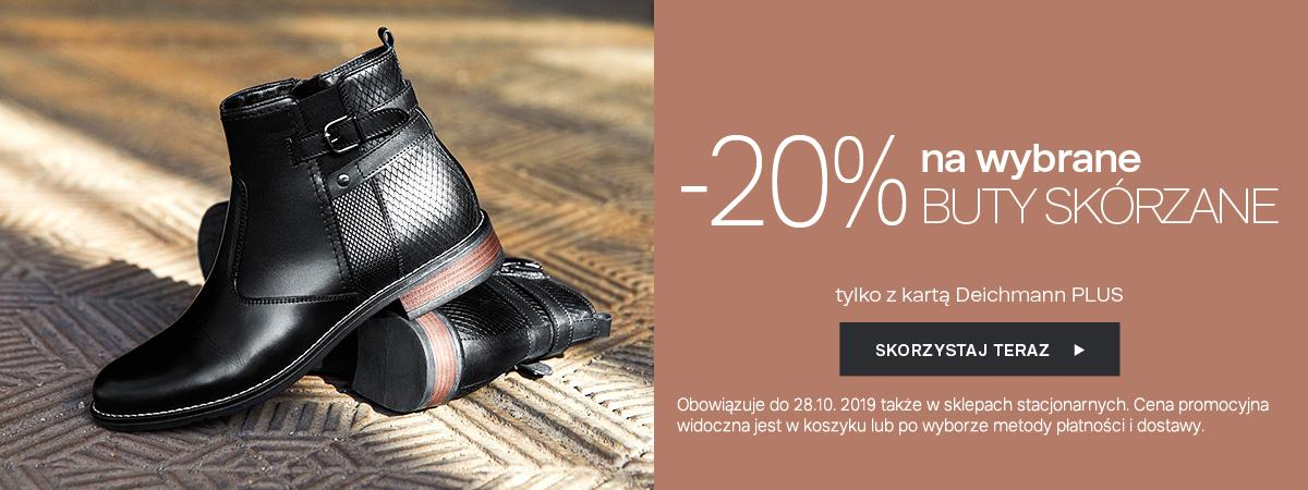 Buty męskie Nike shox jak nowe okazja PL nie Adidas,puma PL