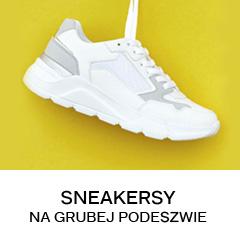 Buty sportowe damskie Sklep Deichmann Dostawa gratis!
