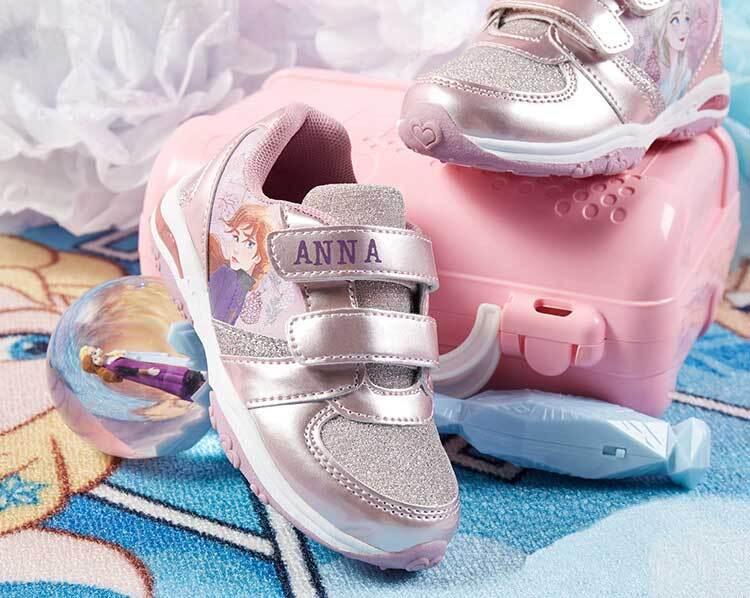 Mädchen Schuhe von Disney Frozen