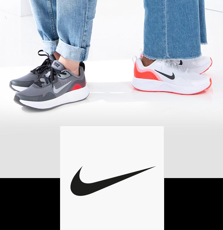 Nike Kinder Schuhe