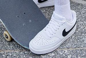 Weisse Sneaker von Nike