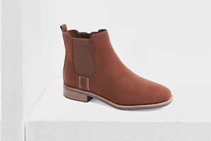 Chelsea Boots fuer Frauen