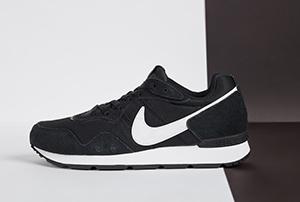 Schwarz-weisse Sneaker von Nike