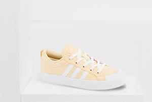 Gelber Adidas Sneaker